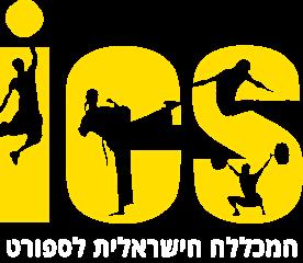 Israeli College of Sports
